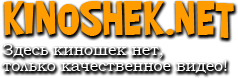 kinoshek.net